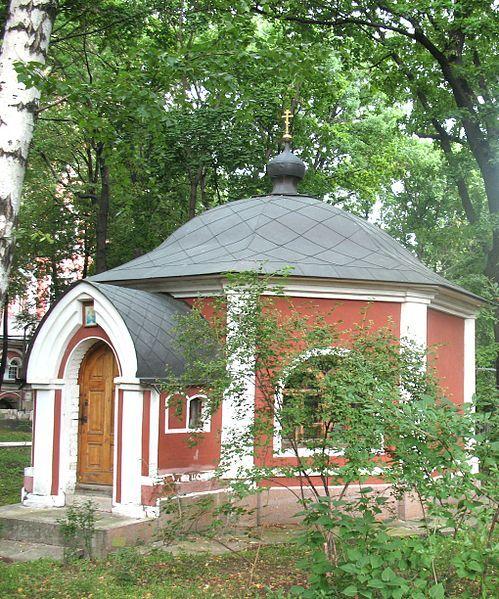 Надкладезная часовня Донской монастырь