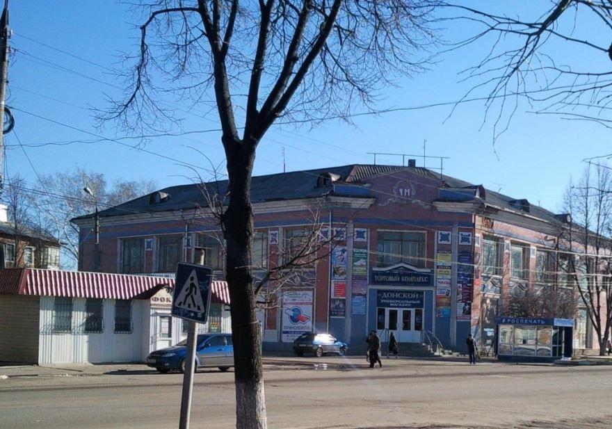 Скачать онлайн бесплатно красивую улицу города Донской в хорошем качестве