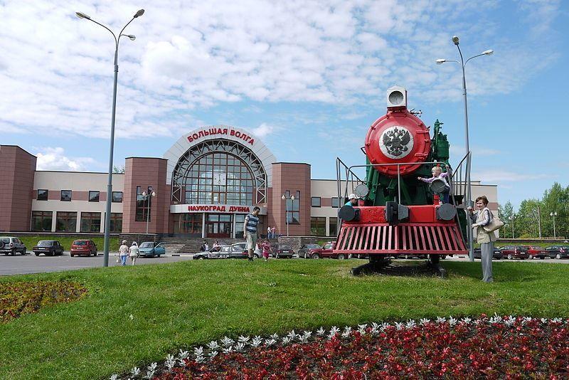 Здание наукоград город Дубна