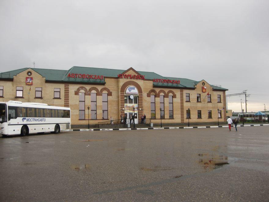 Смотреть здание автовокзала в городе Егорьевск