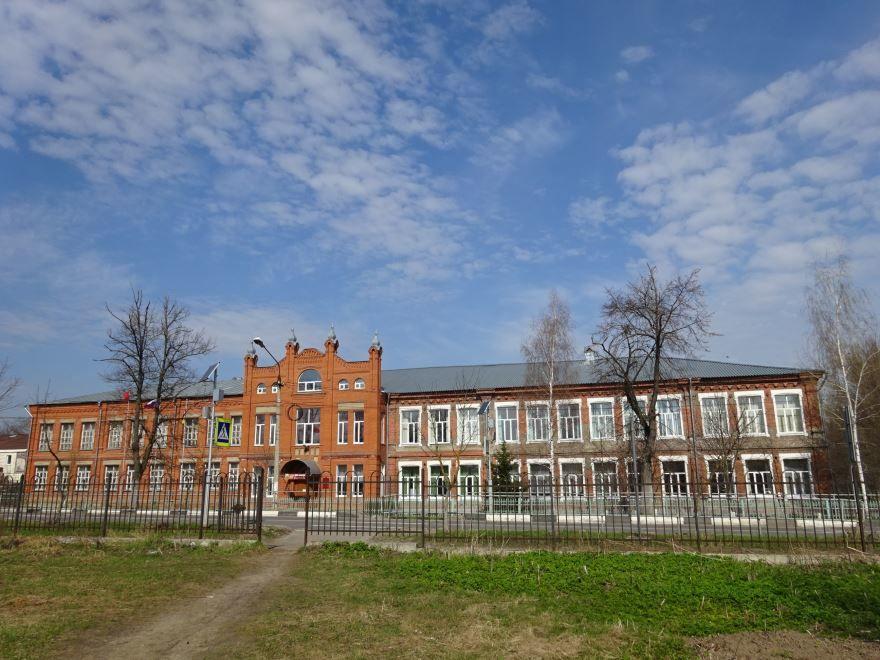 Школа номер один в городе Егорьевск