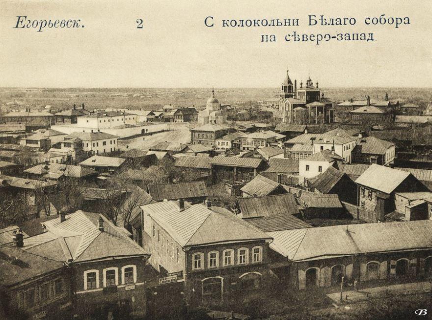 Скачать онлайн бесплатно старинное фото города Егорьевск в хорошем качестве