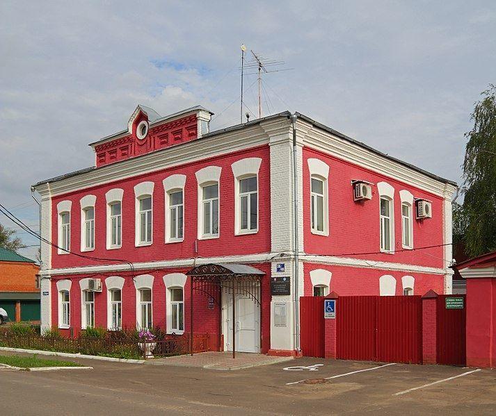 Здание управления соцзащиты город Егорьевск