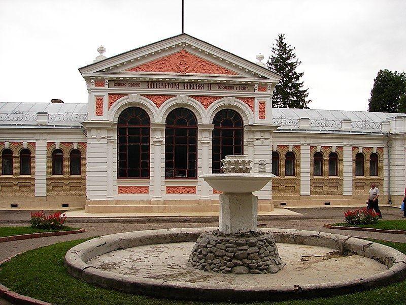 Смотреть красивое фото Николаевские ванны город Ессентуки