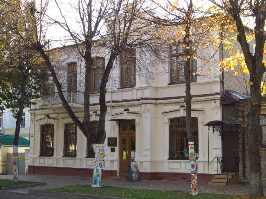 Смотреть красивое фото музей в городе Ессентуки