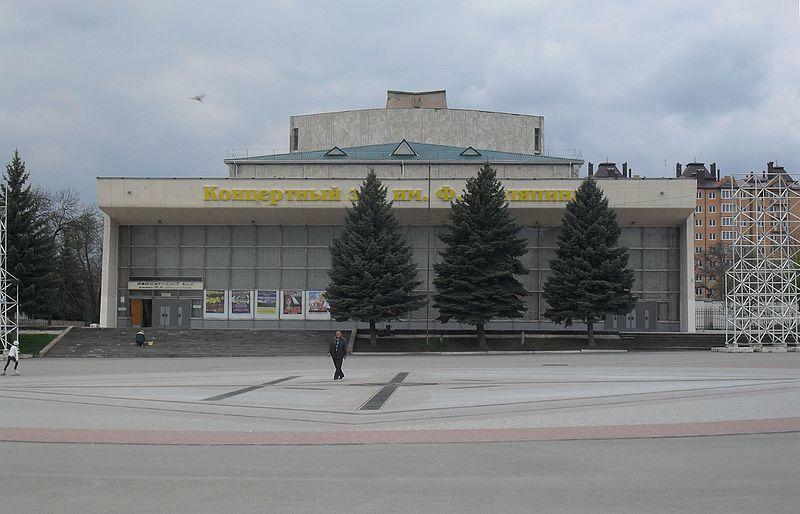 Концертный зал имени Ф.И. Шаляпина в городе Ессентуки