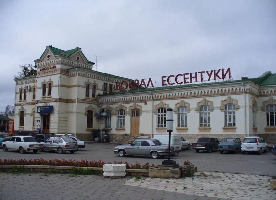 Смотреть красивое фото вокзал города Ессентуки