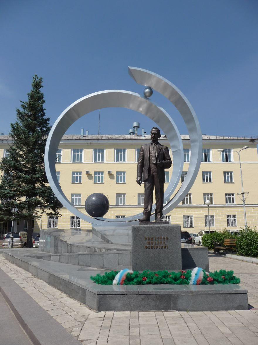 Памятник М.Ф. Решетникову в городе Железногорск Красноярского края