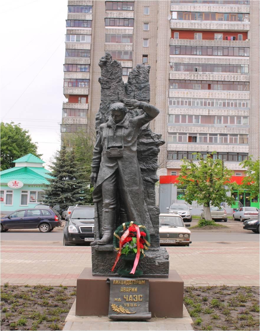 Памятник ликвидаторам аварии на ЧАЭС город Железногорск Курской области