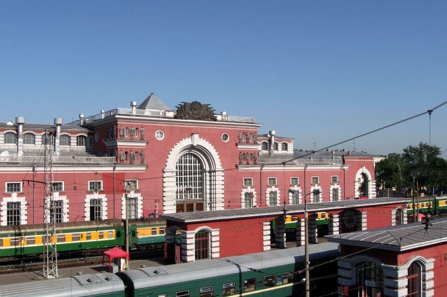 Железнодорожный вокзал города Железногорск Курской области