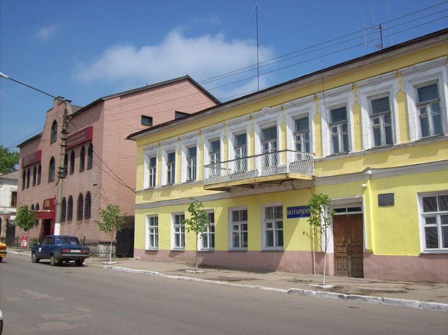 Смотреть красивое фото улицы города Ефремов в хорошем качестве