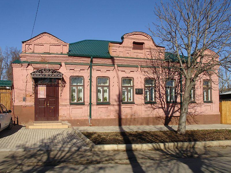 Скачать онлайн бесплатно лучшее фото города Ефремов Дом музей имени И.А. Бунина