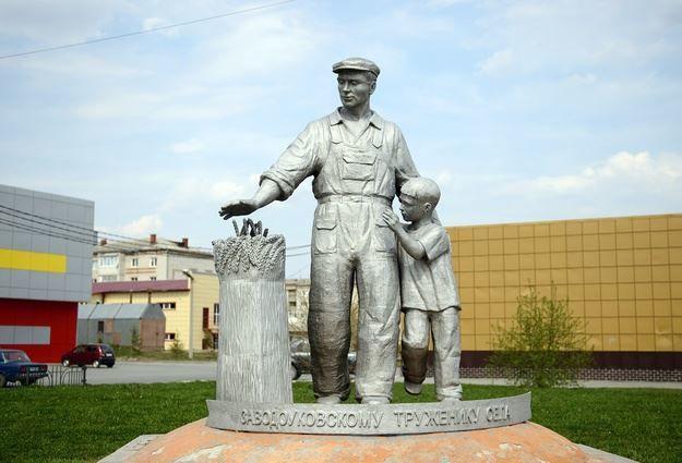 Смотреть красивый памятник труженику села бесплатно