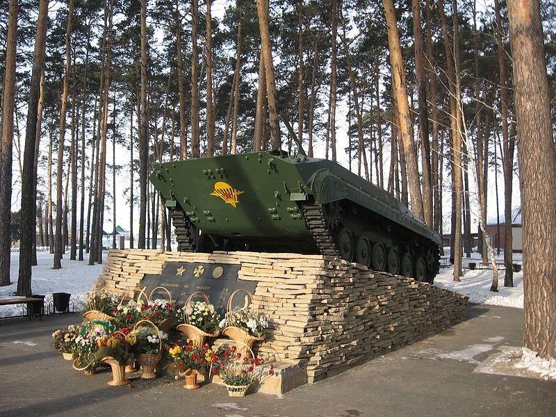 Сквер воинов-интернационалистов город Заводоуковск