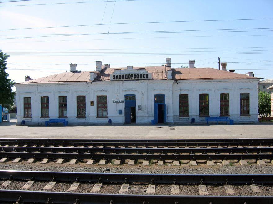 Железнодорожный вокзал город Заводоуковск