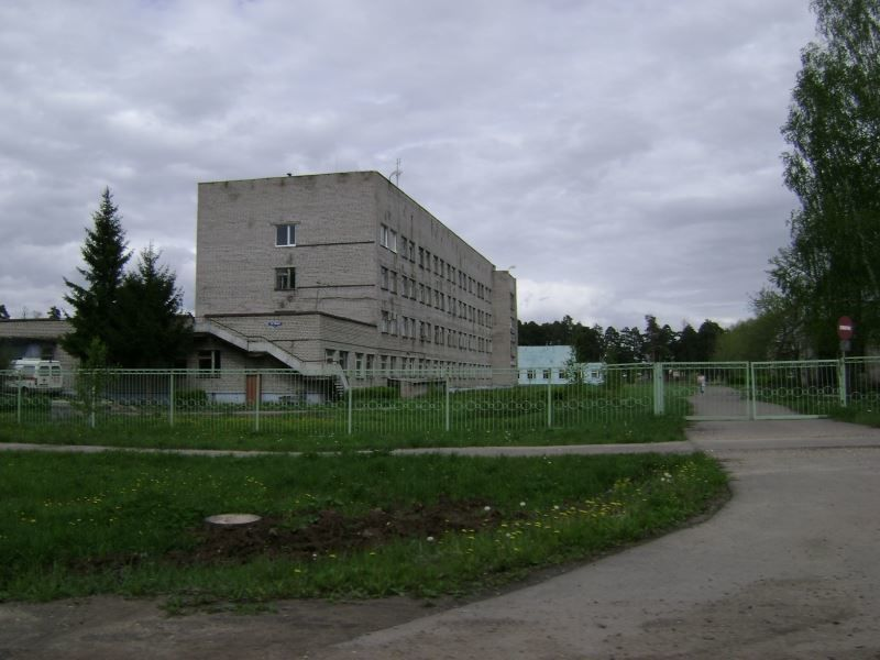 Центральная больница города Заволжск