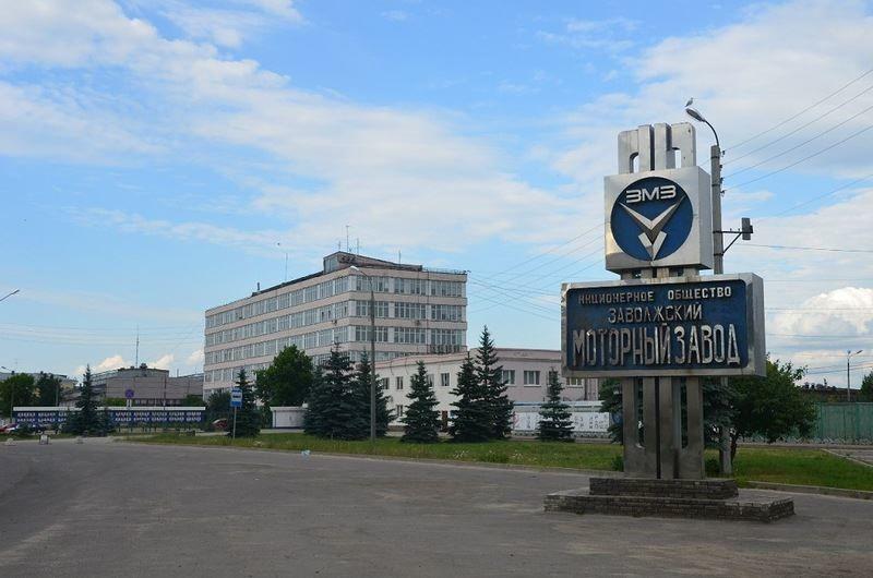 Смотреть интересное фото моторного завода в городе Заволжье
