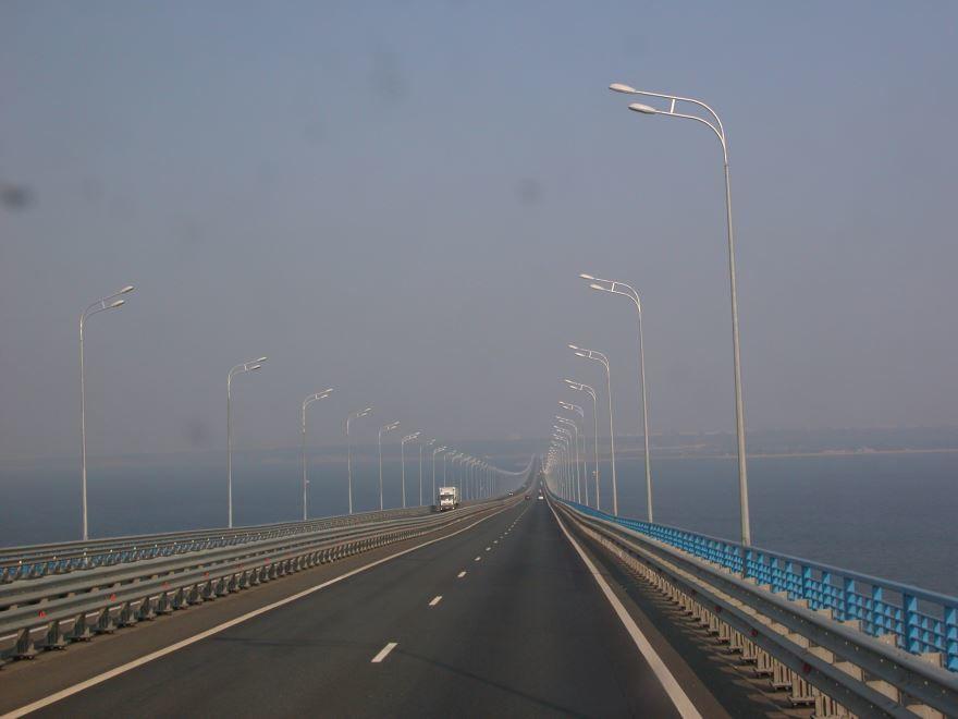 Смотреть фото мост в городе Заволжье