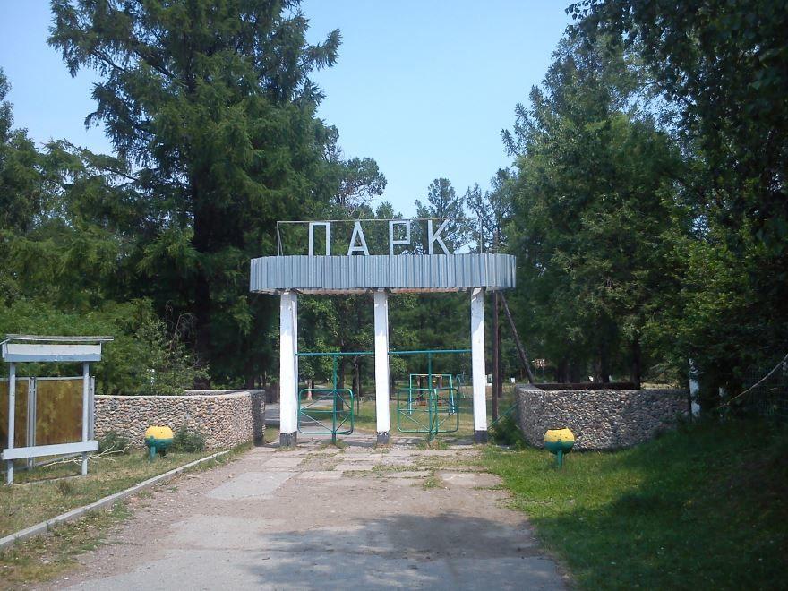 Смотреть красивое фото парк в городе Закаменск