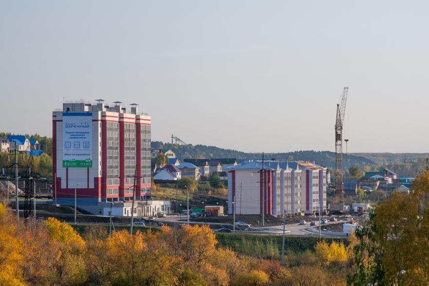 Смотреть красивое фото город Заречный Свердловской области