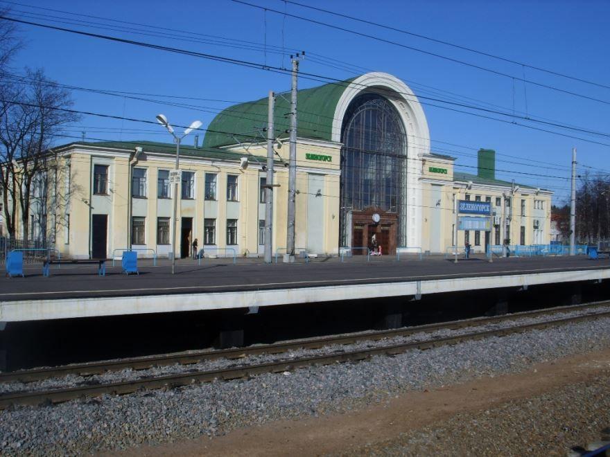 Смотреть фото вокзала в городе Зеленогорск