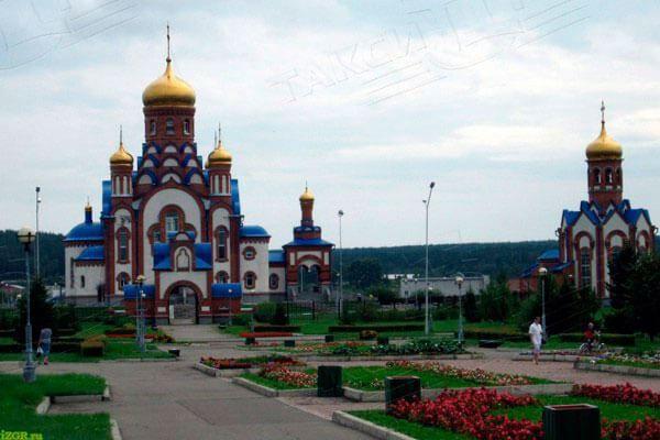 Смотреть красивое фото город Зеленогорск в Красноярском крае