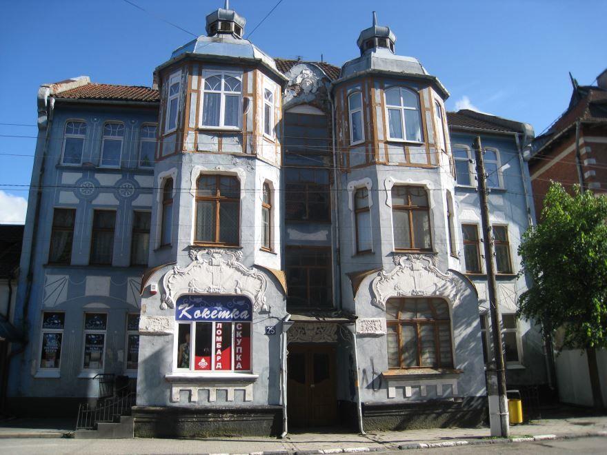 Смотреть фото красивых зданий на улицах города Зеленоградск