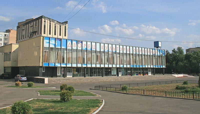 Скачать онлайн бесплатно красивое фото Дворец культуры Юбилейный город Ивантеевка