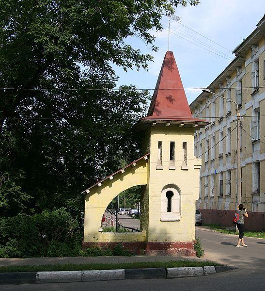 Смотреть лучшее фото города Ивантеевка ключ