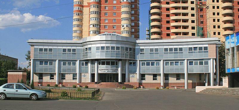 Смотреть красивое фото Здание администрации города в Ивантеевке в хорошем качестве