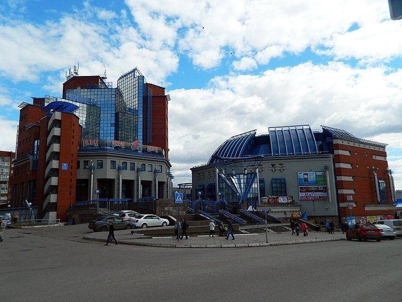 Государственный цирк Удмуртии центр Ижевск