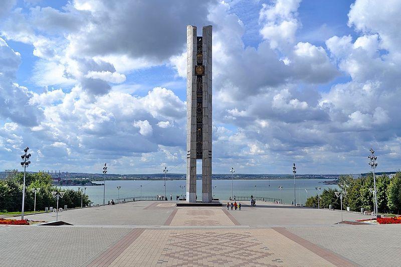 Монумент Дружбы народов город Ижевск 2019