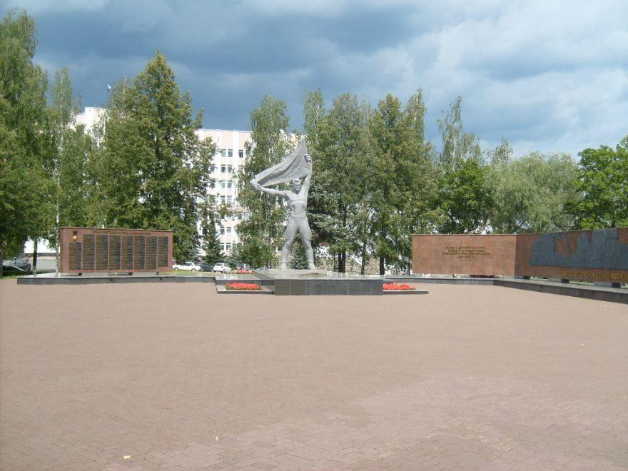 Вечный огонь в городе Ижевск