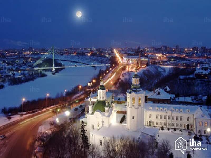 Тюмень - топ городов, самых лучших для жизни