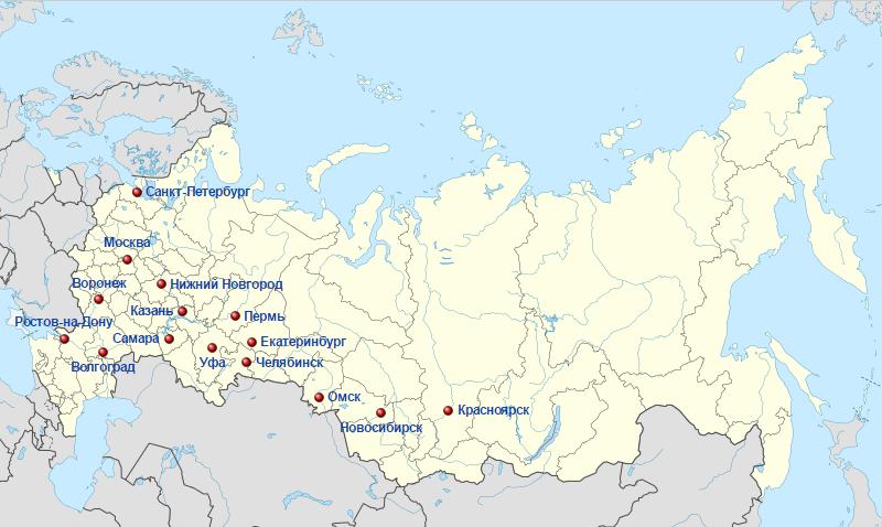 Города Миллионники России на карте