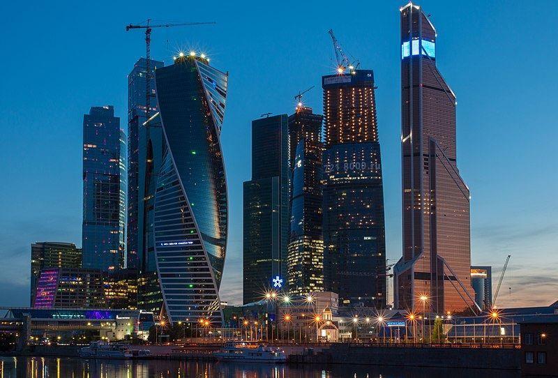 Красивое фото города России - Москвы