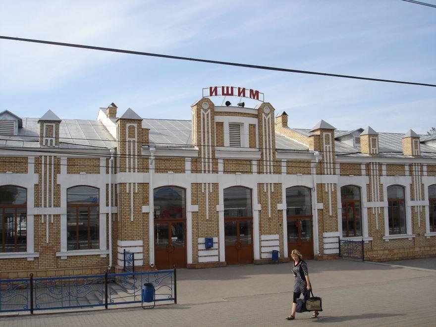 Железнодорожный вокзал город Ишим 2019