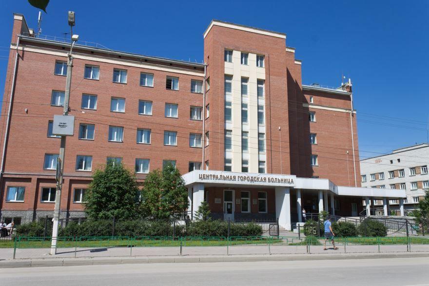 Хирургический корпус Искитимской центральной городской больницы