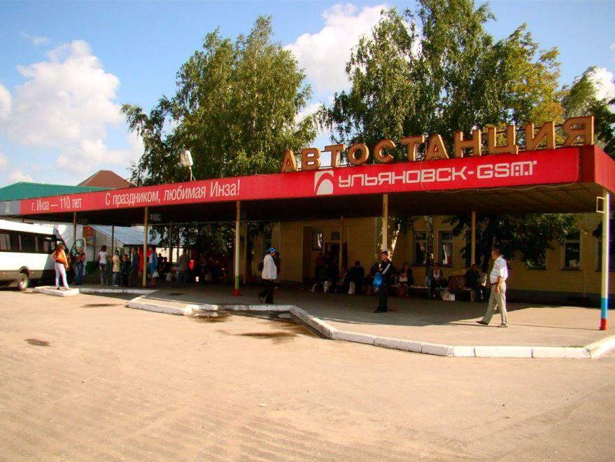 Автостанция в городе Инза Ульяновская область