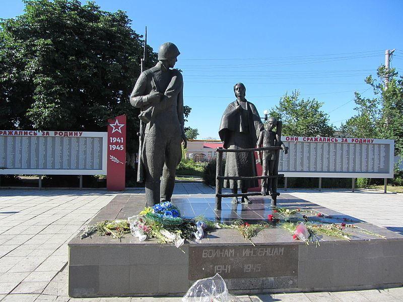 Памятникам воинам инзенцам, погибшим в годы Второй мировой войны
