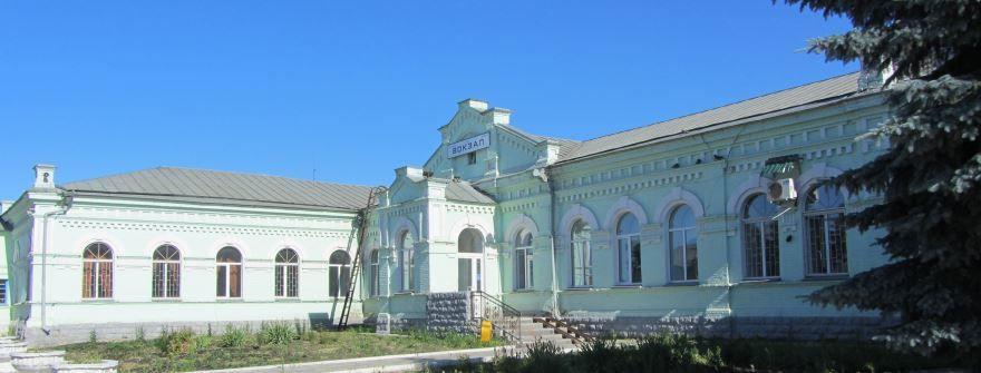 Железнодорожный вокзал город Инза Ульяновская область