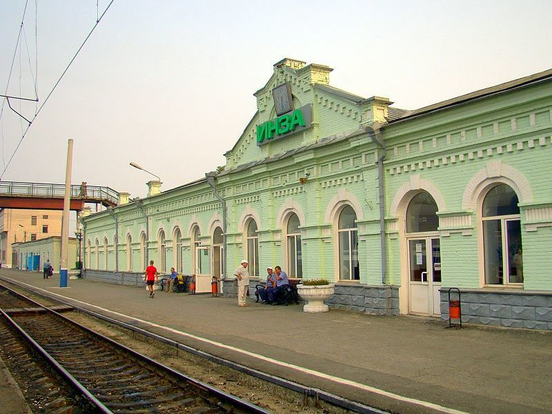 Смотреть лучшее фото города Инза здание вокзала в хорошем качестве