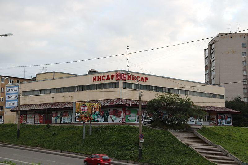 Смотреть фото города Инсар бывший универмаг
