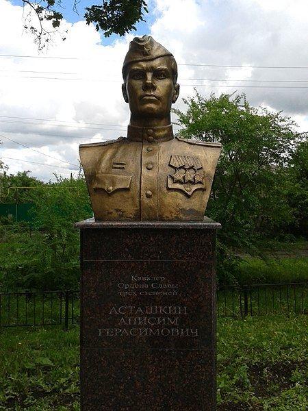 Бюст полного кавалера ордена Славы Анисима Герасимовича Асташкина в городе Инсар Республики Мордовия