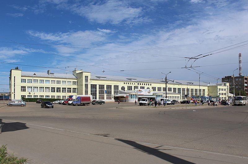 Смотреть красивое фото железнодорожный вокзал в городе Иваново