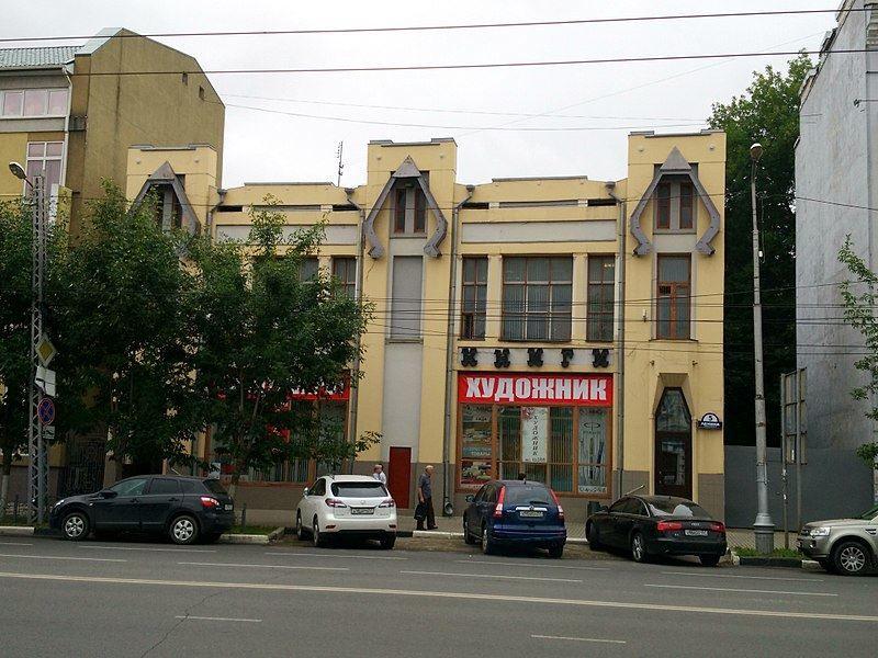 Смотреть лучшее фото города Иваново в хорошем качестве