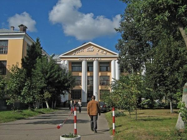 Текстильная Академия город Иваново