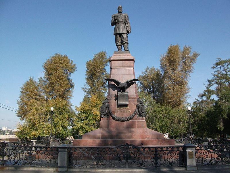 Памятник Александру III в городе Иркутск официальный сайт