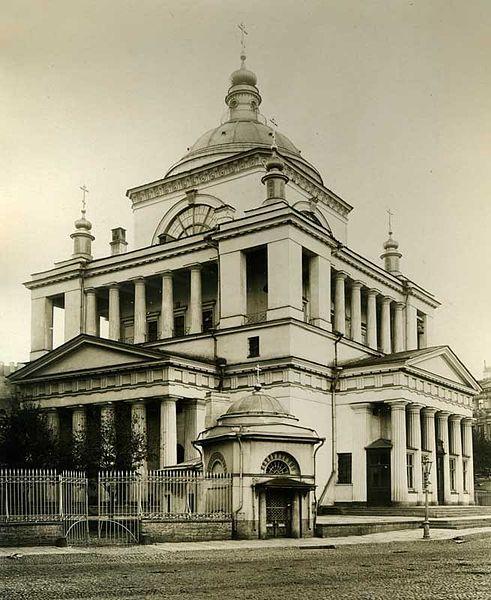 Никольская единоверческая церковь город Санкт-Петербург