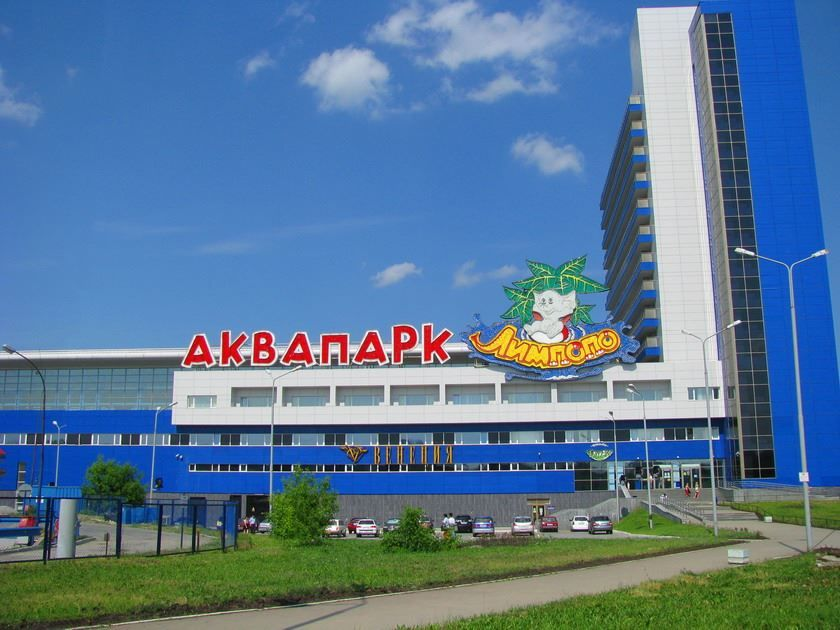 Аквапарк Лимпопо город Екатеринбург 2019